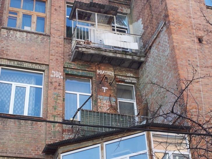 Квартира, где жил Олег Митасов