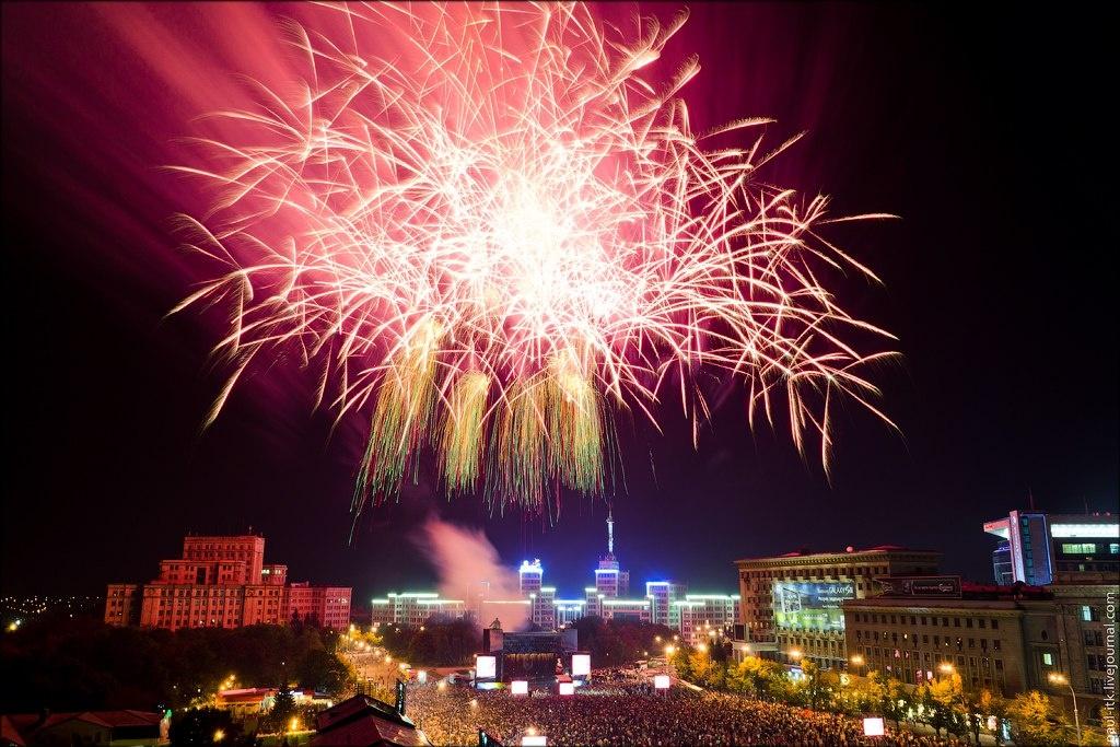Сегодня Харьковчане отмечают День города
