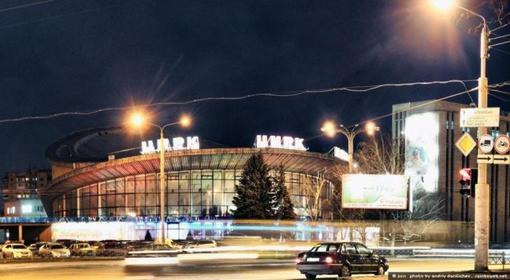 Цирк Харьков