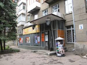 Харьковский Дом Актера