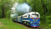 Малая южная железная дорога Харьков