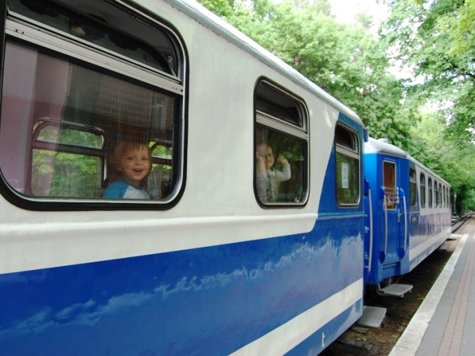 Малая южная железная дорога Харькова