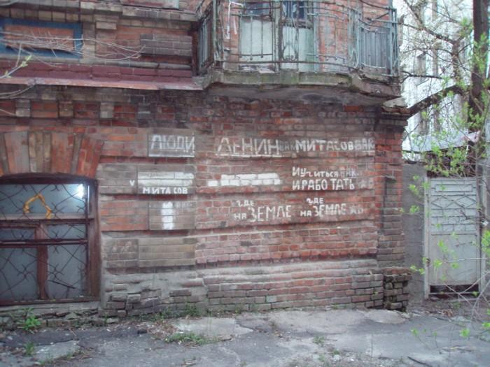 двор в котором жил Олег Митасов