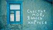 mitasov_06