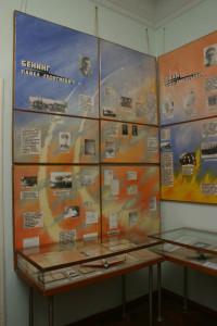 Музей Гризодубовых