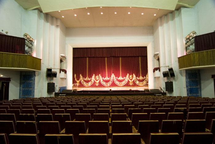 Дворец культуры уфа афиша концерты