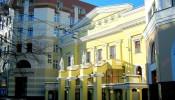 Театр Пушкина Харьков