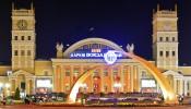 Южный вокзал Харьков