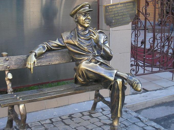 Памятник Остапу Бендеру Харьков