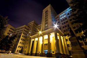 Госпром Харьков