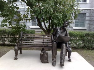Памятник студенту-программисту
