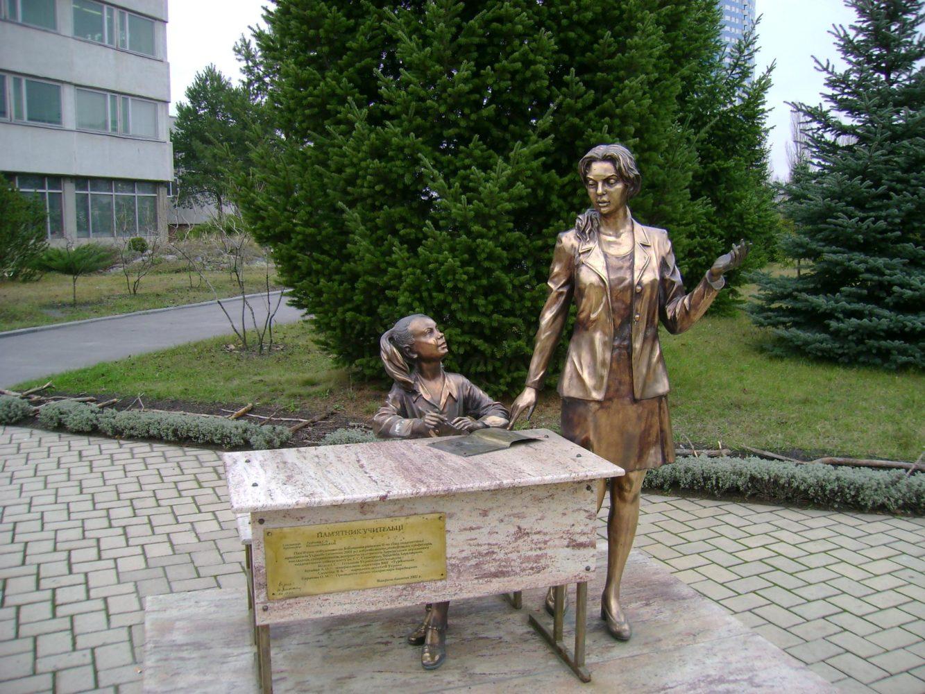 Памятник первой учительнице в Харькове