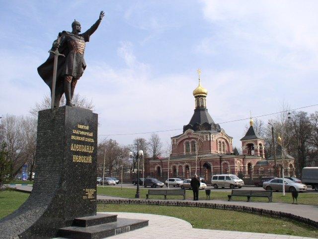 Памятник и Храм во имя князя Александра Невскоговского