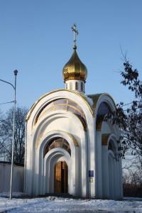 Часовня Татианы, Харьков