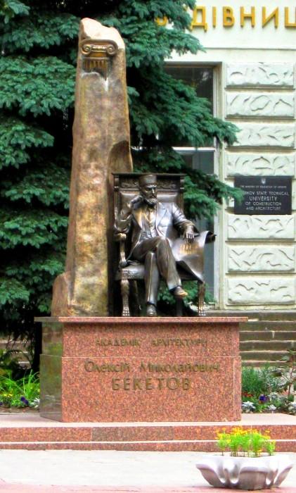 Памятник архитектору Бекетову