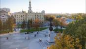 Площадь Конституции Харькова