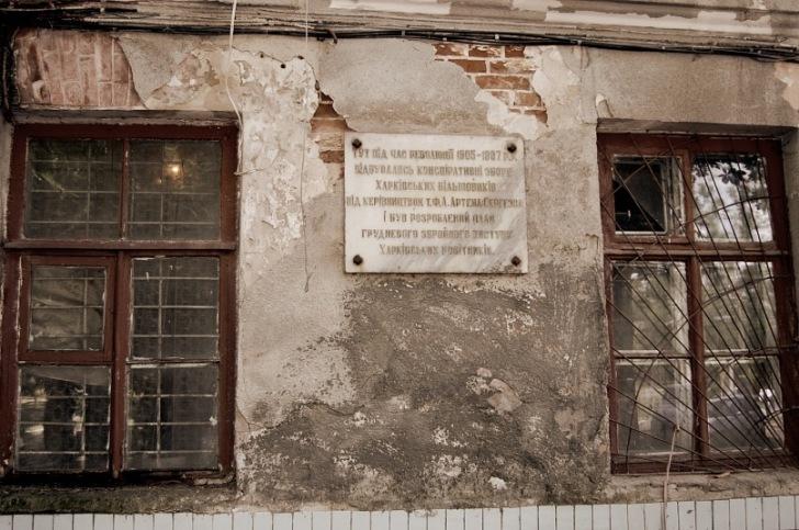 А клиника кадырова