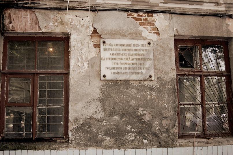Больница хбк глазное отделение г краснодар