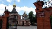 Сабурова дача Харьков (1)