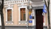 Музей Холокоста Харьков