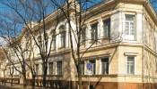 Художественный музей Харьков