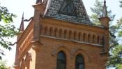 Водонапорная башня, с. Владимировка, Натальино имение