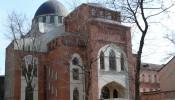 Хоральная синагога Харьков
