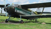 Музей авиатехники, Коротыч (5)