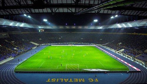 Матчи на стадионе Металлист