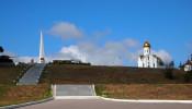 Мемориальный комплекс «Высота маршала И. С. Конева»