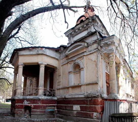 Дом Сурукчи.
