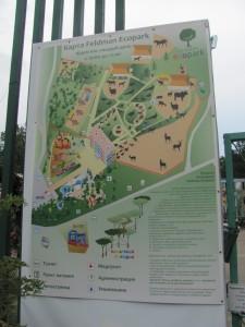 Карта зоопарка (экопарка) Фельдмана