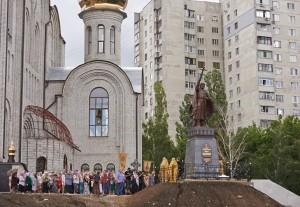 Памятник князю Владимиру в Харькове (4)