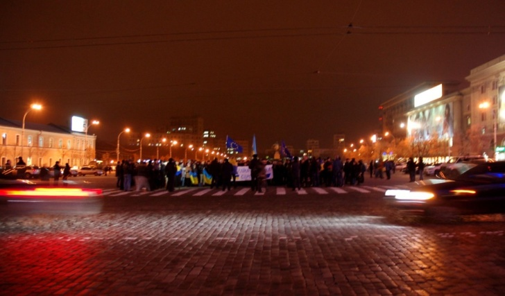 Евросоюз Харьков