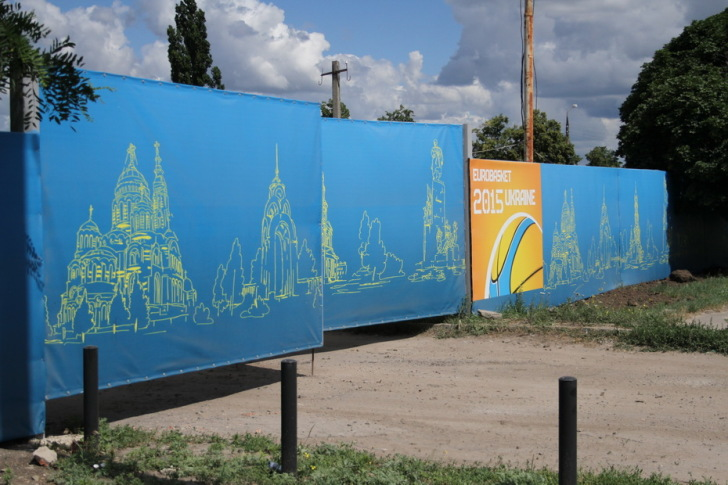 kharkov-arena