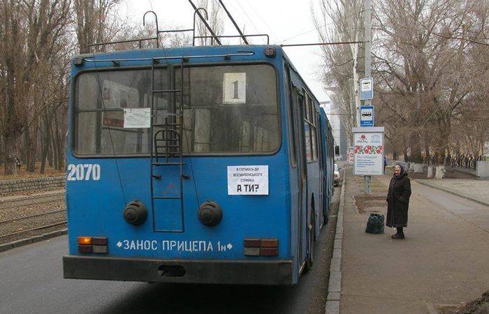 Всеукраинская забастовка 2014