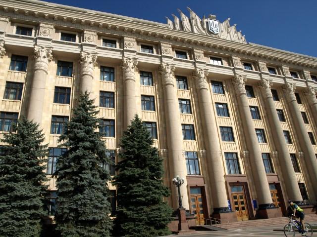 Харьковская администрация