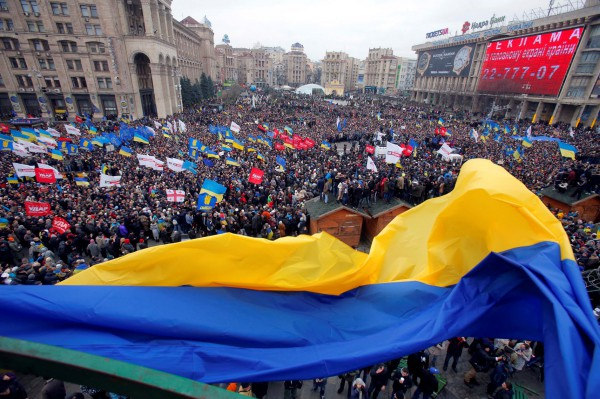 Евромайдан Украинский флаг