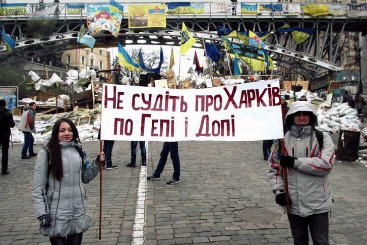 Не думаю, что мы пойдем на запрет массовых акций в Харькове, это крайняя мера, - глава Харьковской ОГА - Цензор.НЕТ 2493