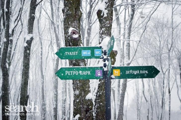 Парк Горького в снегу