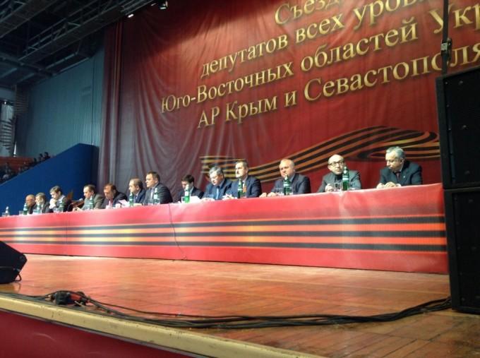 Съезд депутатов Партии Регионов всех уровней Юго-Восточных областей, города Севастополя и АР Крым в Дворце спорта, 22 февраля 2014 года.