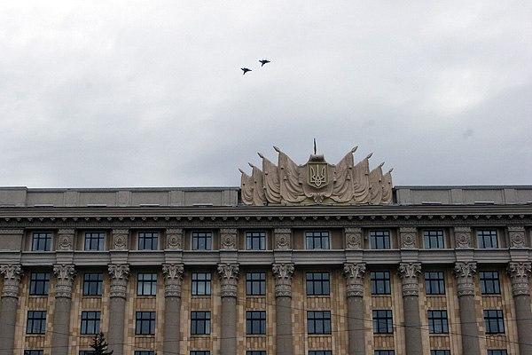 Над Харьковом пролетело 2 истребителя