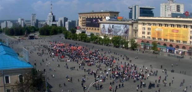 сепаратный митинг 1 мая