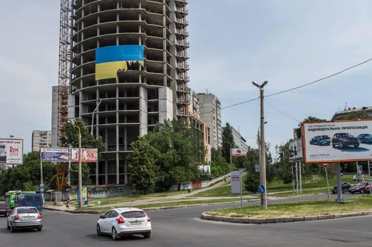 соженный флаг-02