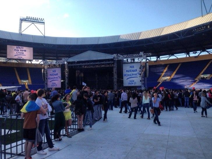 Концерт группы Океан Ельзи на стадионе Металлист