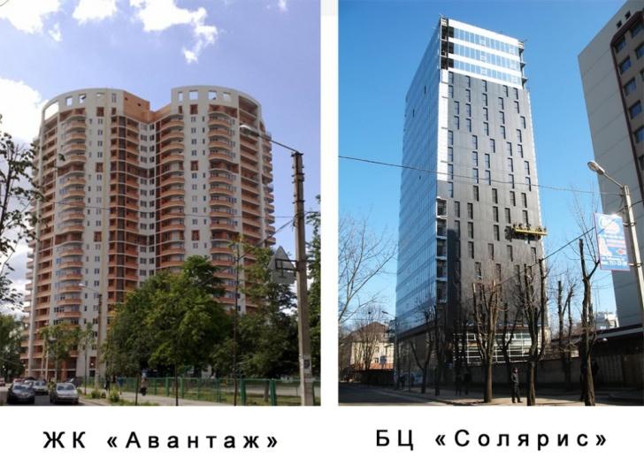 Авантаж-Солярис