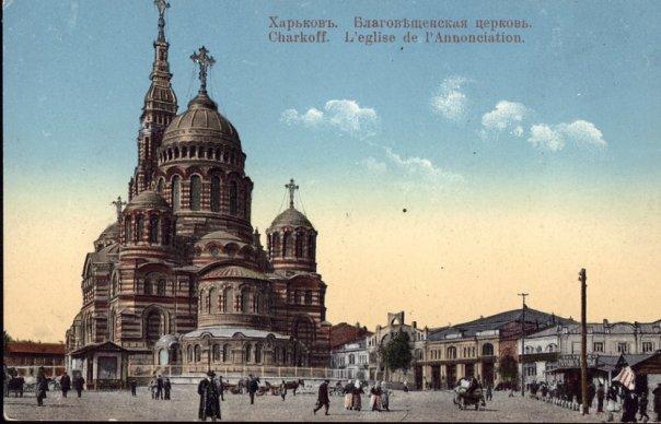 Благовещенский собор - дореволюционная открытка