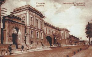 Губернаторский дворец (Харьков)