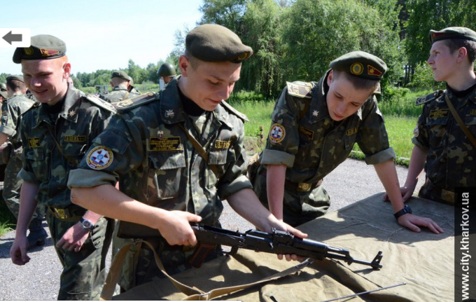 Харьковские кадеты в поле-01