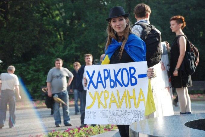 харьков-украины